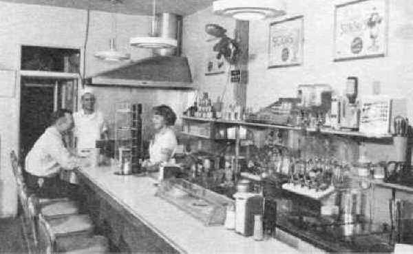 Watkins Bakery
